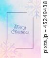 クリスマス xマス xマスのイラスト 45249438