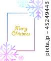 クリスマス xマス xマスのイラスト 45249443