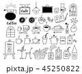 コーヒー カフェ 喫茶店のイラスト 45250822