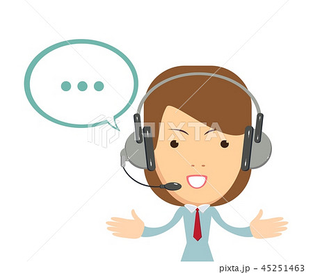 Smiling female operator with headset working at call center. Customer service concept. 45251463
