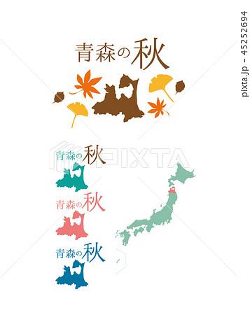日本の秋_青森 45252694