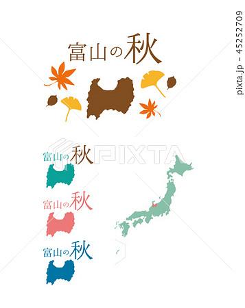 日本の秋富山のイラスト素材 45252709 Pixta
