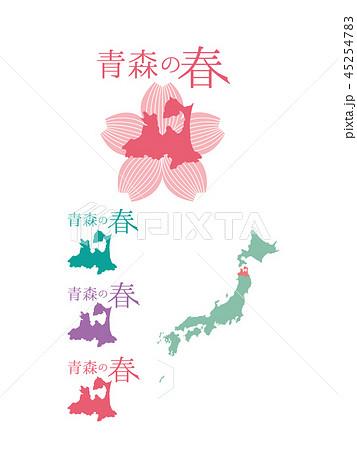 日本の春_青森 45254783