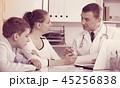 診察 医師 医者の写真 45256838