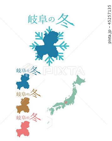 日本の冬_岐阜 45257135
