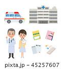 救急車 病院 医者 イラスト セット 45257607