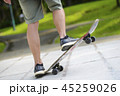 Closeup of skateboarder legs 45259026