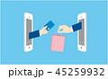 ctoc 手 スマートフォンのイラスト 45259932