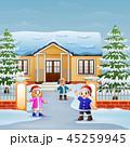 子供 楽しい 友愛のイラスト 45259945