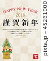 2019年賀状市松模様和紙背景と門松 45261000