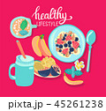healthy breakfast Cereal granola Bowl and smoothie 45261238