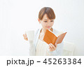 女性 読書 コーヒー 45263384