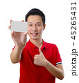 Asian man holding and showing blank card ready for 45265431