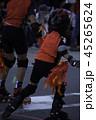 かっこいい、かわいい、ローラースケート 45265624