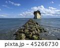 風景 見附島 海の写真 45266730