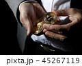 暗号資産 45267119