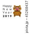 いのしし 45268437