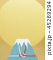和-背景-富士山-日の出-和風-和柄-正月-年賀-水引 45269294