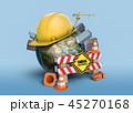 地球 建築 ヘルメットのイラスト 45270168