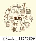 ニュース お知らせ 知らせのイラスト 45270809
