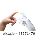 人工 人工的 将来的のイラスト 45271479