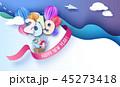 バルーン 風船 紙のイラスト 45273418