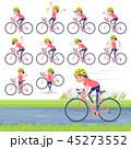 flat type Bun hair mom Sportswear_road bike 45273552