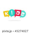 ロゴ キッズ 子供のイラスト 45274027