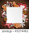 クリスマス バックグラウンド 背景のイラスト 45274461