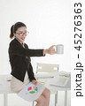 ビジネス 人 女の写真 45276363