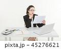 ビジネス コンピュータ コンピューターの写真 45276621