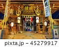 寺 夜 ライトアップの写真 45279917