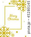 クリスマス xマス xマスのイラスト 45280145