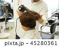 美容室イメージ ドライングシーン 45280361