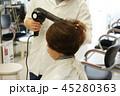 美容室イメージ ドライングシーン 45280363