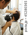 美容室イメージ ドライングシーン 45280365