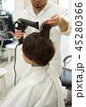美容室イメージ ドライングシーン 45280366