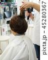 美容室イメージ ドライングシーン 45280367