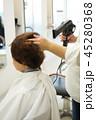 美容室イメージ ドライングシーン 45280368