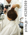 美容室イメージ ドライングシーン 45280369