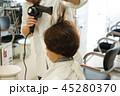 美容室イメージ ドライングシーン 45280370