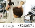 美容室イメージ ドライングシーン 45280371