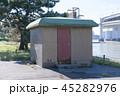 地震観測所・東京 台場 45282976