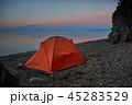 Tent near lake shore at the beautiful sunset 45283529