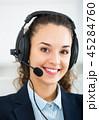 45284760