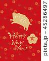 亥 猪 新年のイラスト 45286497