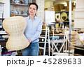 女性 メス お店の写真 45289633