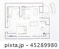 Interior design apartments - top view. Paper model 45289980