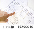Interior design apartments - top view. Paper model 45290040