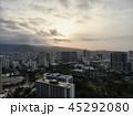 ハワイの朝日 45292080